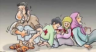 اعتیاد و آسیب های آن بر خانواده
