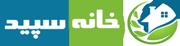 ترک اعتیاد | درمان اعتیاد | خانه سپید تخصصی ترین مرکز ترک